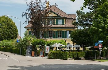Hotels Near Zoo Zurich Zurich